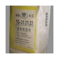 天津天狗牌瓷砖粘接剂厂家批发电话联系我厂张经理