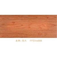 立体木纹FFSVW868|陕西省柏高地板总代理