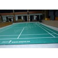 pvc羽毛球地板