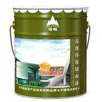 域峰高级环保外墙漆
