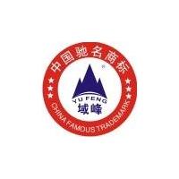 中国驰名商标域峰漆