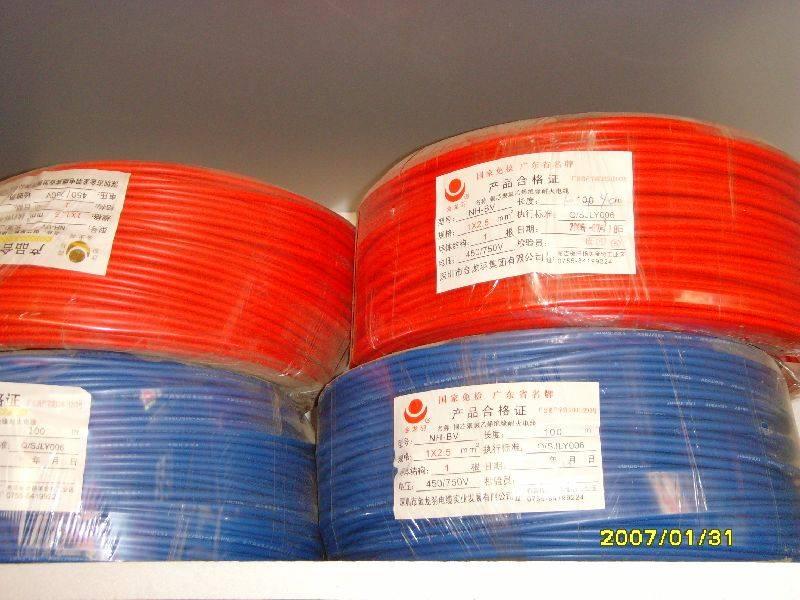 金龙羽电缆N-BV