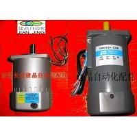 5IK60A-S2M热风马达