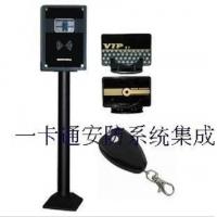 蓝牙卡3-15米可调远距离读卡器/远程/停车场管理收费系统