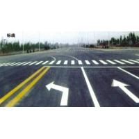 亿科道路专业划线