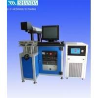 半导体激光打标机,激光打标机,气动打标机,打标机,天津打标机