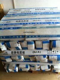 防靜電膠墊怎樣連接!龍之凈防靜電膠皮安裝手冊!防靜電膠皮批發-- 龍之凈