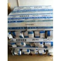 防静电胶垫安装方法,化工厂防火橡胶垫,电子元器件防静电垫