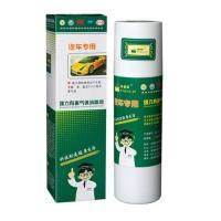 西安装修污染治理服务, 西安室内空气检测和治理,西安室内空气