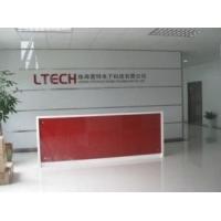 珠海雷特电子科技有限公司销售部