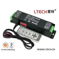 DMX512解码器,信号接收器.控制器