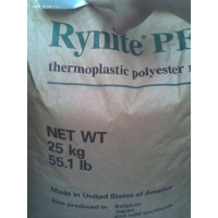 PET塑胶原料FR530-NC/FR530-BK
