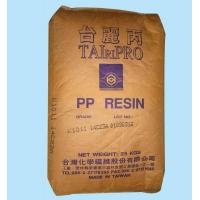 供应塑胶原料PP台湾台化/K1011  K1020