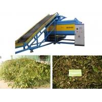 园林垃圾破碎机树枝树叶粉碎机