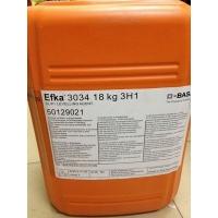 埃夫卡ekfa3034流平剂3月畅销中