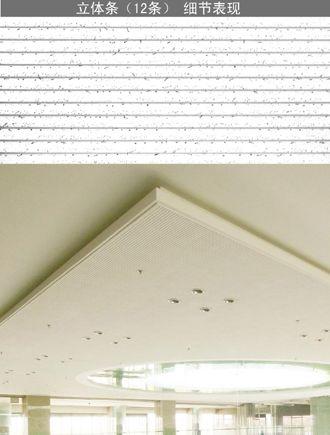 星牌优时吉矿棉板-毛毛虫设置板立体条立体方cad线宽快捷粘贴图片