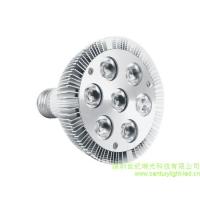 厂家供应调光4W/6W/9W led灯杯/LED射灯