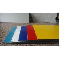 厂家供应铝塑板,山东铝塑复合板