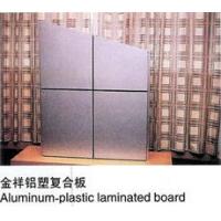 金祥铝塑板