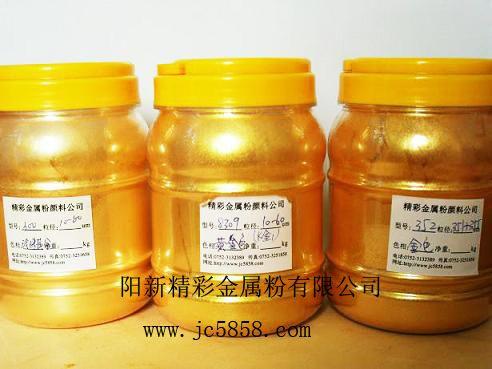 金粉、黄金粉 皇室金粉、金黄粉、金色粉