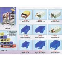 东莞零件盒,深圳组立式零件盒,佛山塑料零件盒,珠海铁盒零件柜
