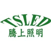騰上照明2013LED燈具全國招商