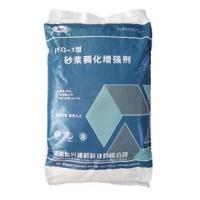 砂浆稠化增加剂 新型稠化粉 干粉砂浆添加剂