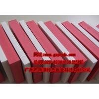 南京|苏州pvc广告板,昆山pvc客车内饰板批发市场