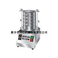 BZS-200电机式标准振筛机