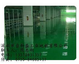 环氧树脂砂浆自流坪工业地坪