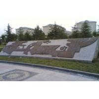 南京雕塑-南京天将雕塑-浮雕-3