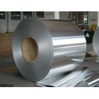 厂家直销7050铝带 5052-H32铝板 厦门2A12铝带