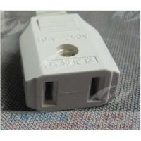 监控防水箱电源母插头/室外防水盒电源插头/监控插座 二脚母插