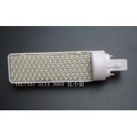 G24横插灯 横插玉米灯 LED玉米灯 LED室内照明 LE