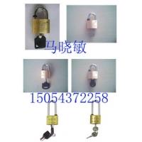 电表箱专用铜锁