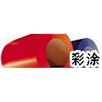 攀鋼系列產品-彩涂