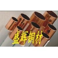 C1100紫铜管、T2空调盘管