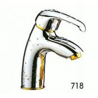 彩洲衛浴-龍頭718