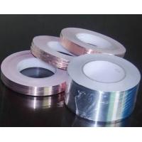 双导铝箔胶带,单导铝箔胶带,双导铜箔胶带
