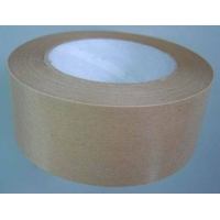 牛皮纸胶带