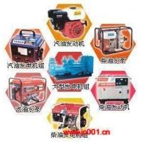 上海雅曼发电机,发电机组