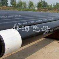 LDPE管材母料