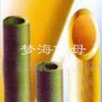 供应PVC专用黑色色母粒