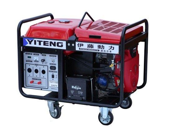 10KW停电应急工业汽油发电机 公司停电应急发电机