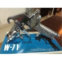 日本岩田w-71手动喷枪