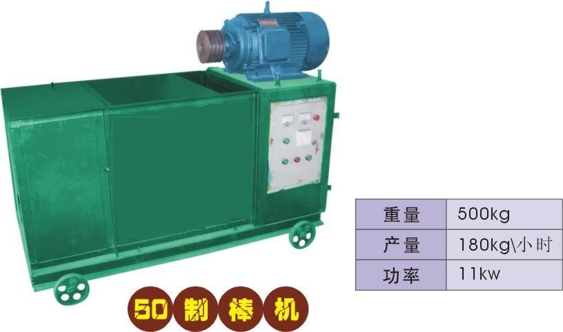 江苏新型木炭机,木炭机设备
