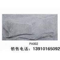 房山蘑菇石 文化石