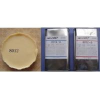 8012AB水树脂,PU胶聚酯树脂,硅胶,轻粉,硅油