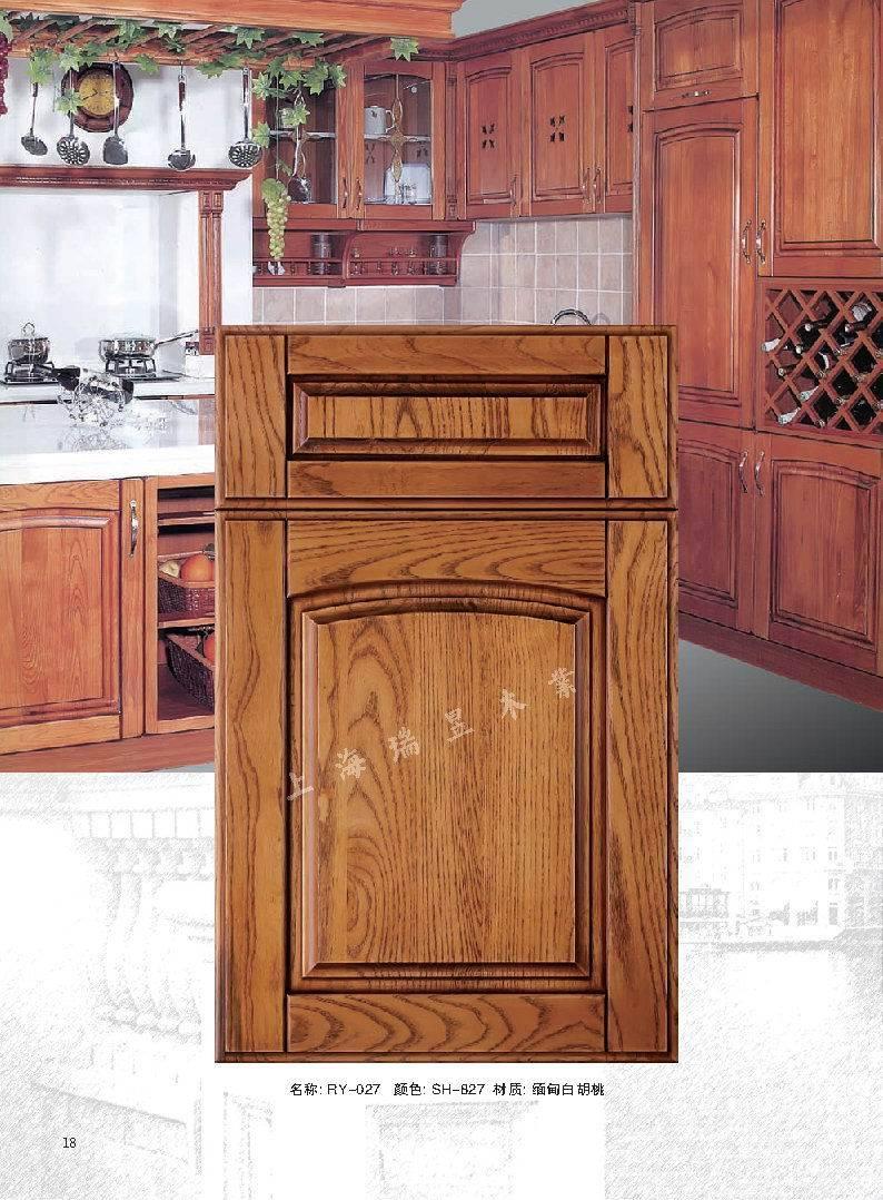 供应实木橱柜门板