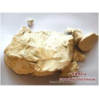 广西白泥-优质的维罗山白泥